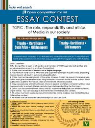 voth presents open essay competition  voth presents open essay competition
