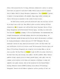 edited natalie definition essay