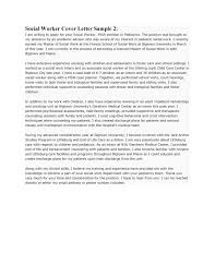 Collection Of Solutions Cover Letter Template School Social Worker