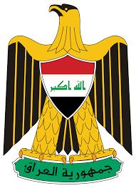 قائمة رؤساء العراق - ويكيبيديا