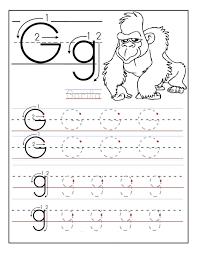 trace letter G gorilla