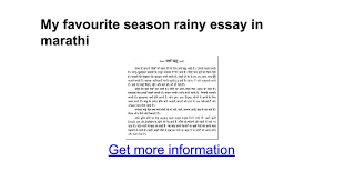 my favourite season rainy essay in marathi google docs