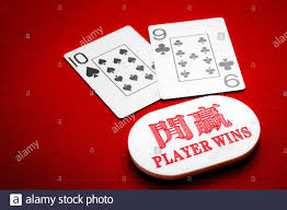 Player wins with 9 (the highest hand on baccarat). Baccarat is the casino  game also called Punto Banco in some countries. Punto-banco is strictly a  ga Stock Photo - Alamy