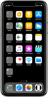 xの壁紙 the x mysterious iphone wallpaper