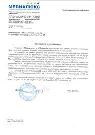 Преподаватели Официальный портал кафедры АСУ