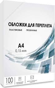 <b>Обложки для переплета</b> купить в интернет-магазине OZON.ru