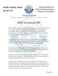 iimc alumni association iimc alumni association invites entries iimc alumni association invites entries for iimcaa awards 2017 last date 15 2017