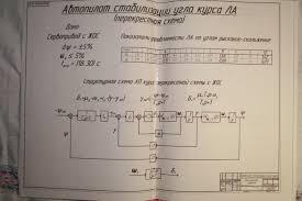 ИУ Диплом Чертежи чертеж технология 2 jpg 1 9 mb чертежи от готового курсача 7z 29 3 mb