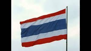 เพลงชาติไทย ธงชาติไทย - YouTube