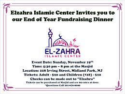 Fundraising Flyer November Fundraising Flyer 24 Print ElZahra Islamic Center 22