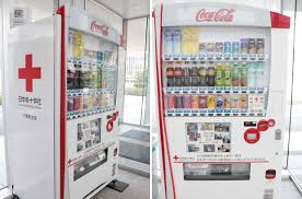 First Aid Vending Machine Fascinating Texts Cupcakes Clothes And Vending Machines The Style Connoisseur