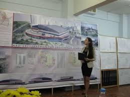 Защита дипломов по специальности Проектирование зданий  3 4 февраля 2015 г на кафедре архитектуры состоялась открытая защита дипломных проектов выпускников специальности Проектирование зданий
