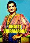 Taraka Rama Rao Nandamuri Bhatti Vikramarka Movie