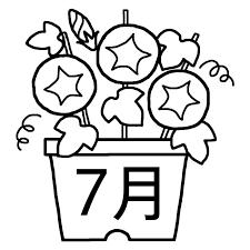 アサガオ朝顔白黒7月タイトル無料イラスト夏の季節行事素材 7