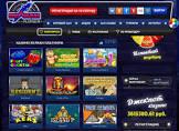 Новые приключения в казино Вулкан Платинум