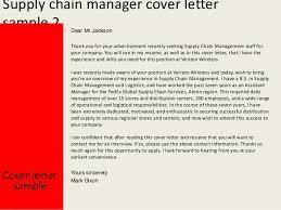 supply chain manager supply chain manager cover letter