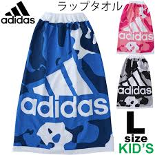 towel for kids. [KIDS Lap Towel Small Size] For Kids D