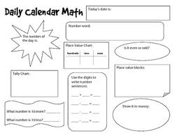 Math Templates Calendar Math Student Templates And Worksheets By Meganb113 Tpt