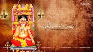 Sri Raghavendra Swamy HD Wallpapers ...