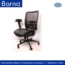 sewn fabric chair arm cushions office chair armrest pad large chair armrest cover