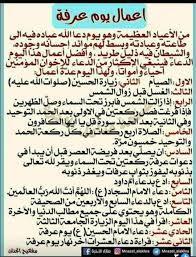 أعمال (ليلة... - ¤ shi3iy ana ¤،¤ شيعي أنا والحزن شعاري ¤