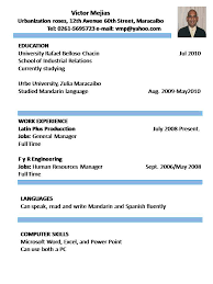 resume plural plural for resume