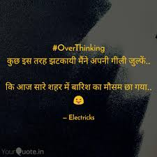 Best Overconfidence Quotes Status Shayari Poetry Thoughts