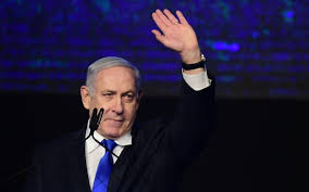 Petition Office High Court Petition Seeks Netanyahus Removal From Office