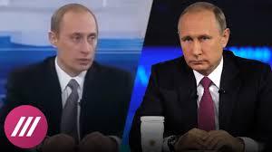 Прямая линия» с Путиным 2001 и 2017 года. Что изменилось? - YouTube