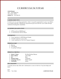 How Yo Write Resume To For An Internship Position College