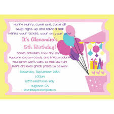 Circus Party Invitation Amazing Circus Birthday Invitation Photo Card Birthday Party Ideas