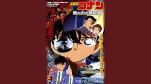 Detective Conan Movie 4 - Conan, Move Out Extended - YouTube