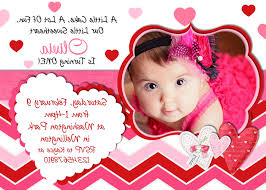 Create Birthday Invitation Card With Photo Free Ftd8 Create Birthday