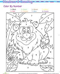 Small Picture Color by Number Lion in the Jungle Worksheet Educationcom