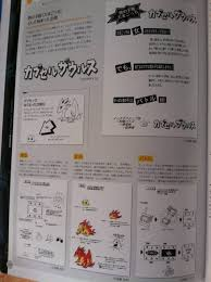 while the basic idea carried over to digimon there are differences between the two i hope eventually there is a better more in depth translation of all