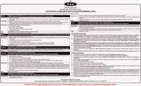 civil aviation authority jobs 2015 m a zone testing service civil aviation authority jobs 2015