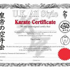 martial arts certificate template best free vector certificate sample fresh cute martial arts