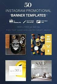 For Sale Ad Template Ads Sale Flyer Template Free Download