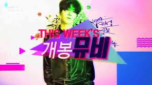 Olleh Chart Am Vietsub Olleh Tv Video Music Chart 4th Week Of April Yesung