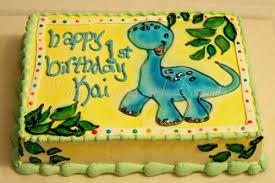 Dinosaur Birthday Cakes Pattys Cakes And Desserts