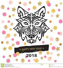 Una Carta Da 2018 Nuovi Anni Con Il S Del Cane Nero O La Testa Del