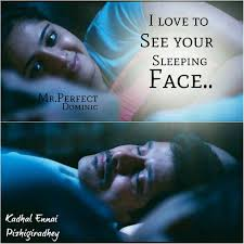 I Love To See Your Sleeping Face Archives Facebook Image Share
