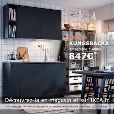 Ikea Découvrez La Finition De Cuisine Kungsbacka Conçue