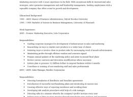 Resume Resume Template In Microsoft Word Microsoft Office Word