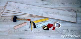На пазара има изключително много предложения за подови настилки, които се предлагат във всякакви размери, дебелини, цветове и класове. Montazh Na Laminat Prodavalo Com Sajt Za Bezplatni Obyavi
