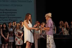 Выпускники ИнПИТ получили дипломы о высшем образовании Новости  Выпускники ИнПИТ получили дипломы о высшем образовании