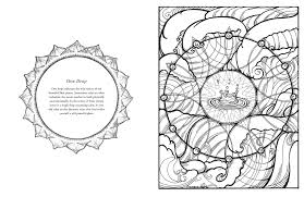 Send us your colorings for kids. Sacred Geometry Coloring Book Colouring Books Amazon In Hart Francene Books