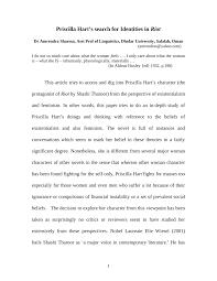 """PDF) Priscilla Hart's Search for Identities in """"Riot"""""""
