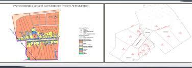 Помощь студентам по геодезии Диплом по геодезии Проект по землеустройству