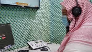مترجمو خطبة يوم عرفة: نفخر بوصول أصواتنا إلى جميع أنحاء العالم - صحيفة  الاتحاد